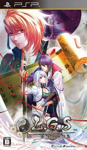 L.G.S ~新説 封神演義~ (通常版) - PSPの詳細を見る