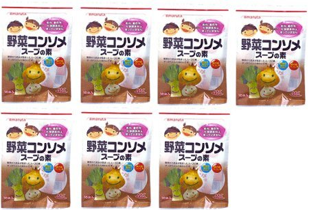MS野菜コンソメスープの素30g(3g×10袋入り)×7個★送料無料ネコポス