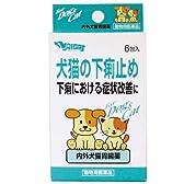 ナイガイ 犬猫の下痢止め 6袋入(動物用医薬品)