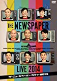THE NEWSPAPER LIVE 2014 [DVD]