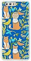 sslink honor8 Huawei ハードケース ca1324-2 CAT ネコ 猫 スマホ ケース スマートフォン カバー カスタム ジャケット 楽天モバイル