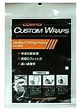 COMPLY Custom Wraps (カスタムラップス)for IEM 5ペア