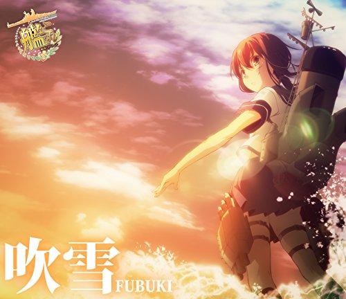TVアニメ『艦隊これくしょん -艦これ-』エンディングテーマ「吹雪」の詳細を見る