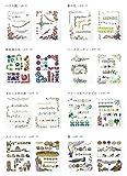 おしゃれな刺しゅう図案集 ライン&コーナー (アサヒオリジナル) 画像