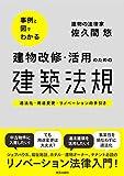 佐久間 悠 (著)発売日: 2018/9/14新品: ¥ 2,700