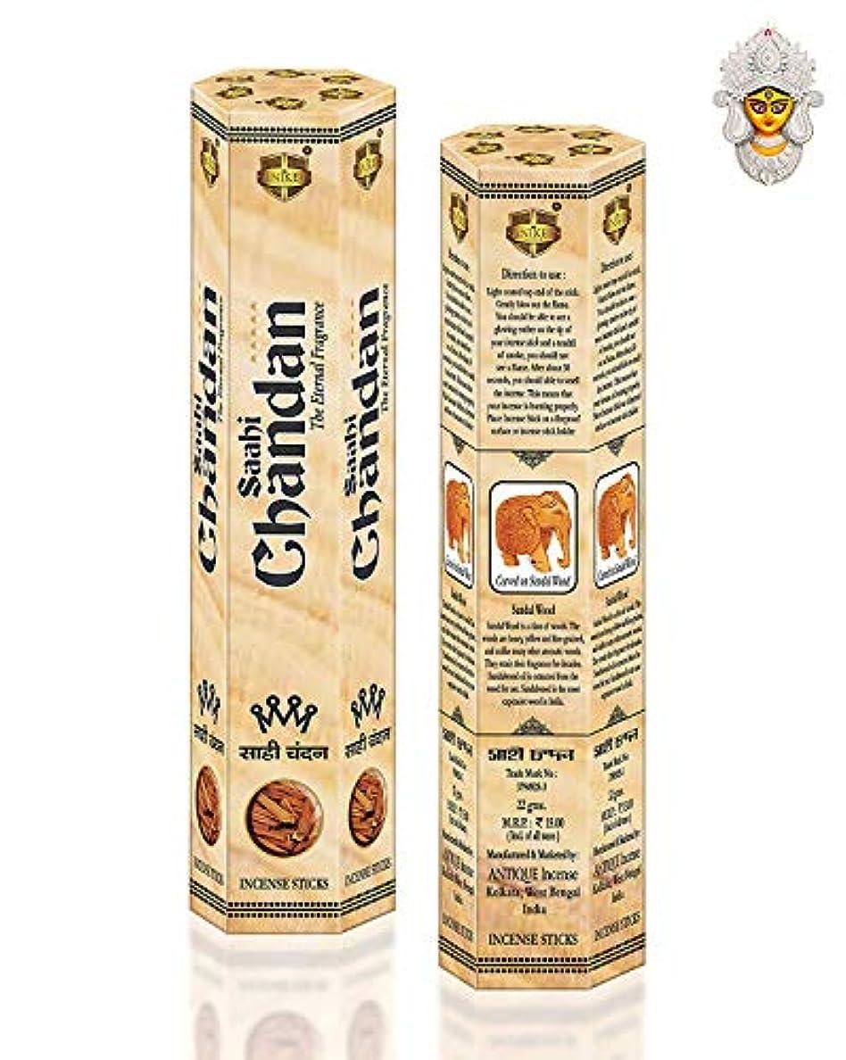 満員スイス人問い合わせSAAHI CHANDAN Precious Sandal Wood Fragrance Agarbatti (Moisture Proof Pack of 12)