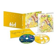 のんのんびより りぴーと 第5巻 [DVD]