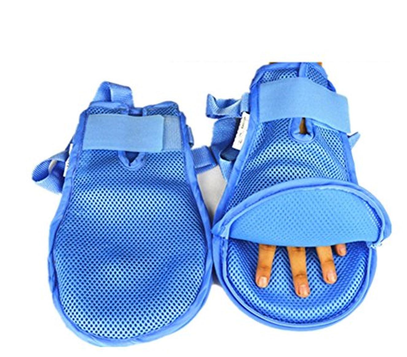 騒々しいエコー家庭拘束手袋、指のコントロールミット医療の通気性の患者の抗褥瘡手袋高齢者のためのスクラッチ包帯リストストラップS、M、L