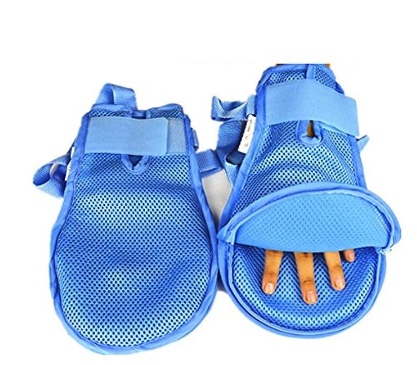 コーナーまっすぐ医療過誤拘束手袋、指のコントロールミット医療の通気性の患者の抗褥瘡手袋高齢者のためのスクラッチ包帯リストストラップS、M、L