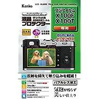 Kenko 液晶保護フィルム 液晶プロテクター FUJIFILM X100F/X100T用 硬度3H KLP-FX100F
