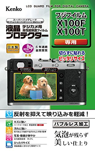Kenko 液晶保護フィルム 液晶プロテクター FUJIFILM X100F/X100T用 硬度3H KLP-FX100Fの詳細を見る