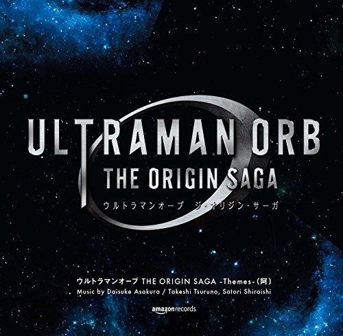 ウルトラマンオーブ THE ORIGIN SAGA - Themes -