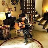 Hand to Hand(期間生産限定盤)(DVD付) 画像