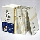 志の輔らくご In Parco Blu-ray Box