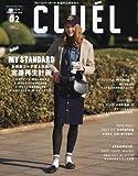 CLUEL(クルーエル) 2018年 02 月号 [雑誌]