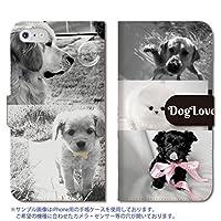 301-sanmaruichi- iPhone6splus ケース iPhone6plus ケース 手帳型 おしゃれ 猫 cat Katteeiere フォト 手帳ケース
