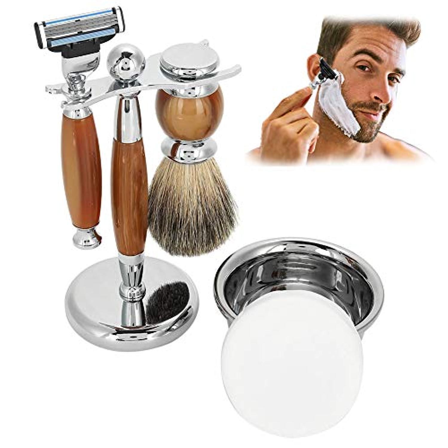 Semme 5 in 1シェービングセットメンズ耐久性のある剃毛ツール高級木製ハンドル手動シェーバーブラシスタンドステンレス鋼シェービングボウルと石鹸(#2(模造瑪瑙箱))