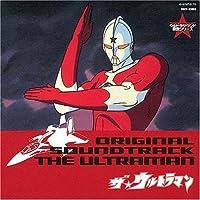 Ultraman by Ultraman (2006-09-20)
