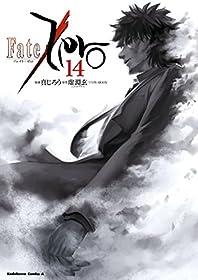 Fate/Zero(14) (角川コミックス・エース)