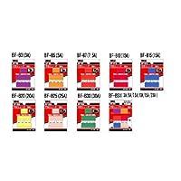 ナビック(NAVC) 平型ヒューズ セット (3A(5個入り))