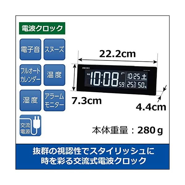 セイコークロック(Seiko Clock)の紹介画像23