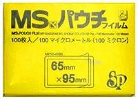 明光商会 MSパウチ消耗品 シート式パウチフィルム MPF100-6595SP