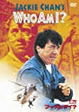 WHO AM I ? [DVD]