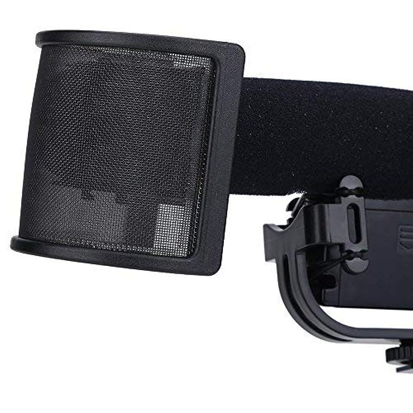心から乱暴な盆地マイク風防 ウィンドスクリーン ポップガード ノイズ防止 U字型 マイクフィルター 45mm-63mmのマイク対応 スタジオ用 黒