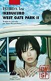 Ikebukuro west gate park t.2