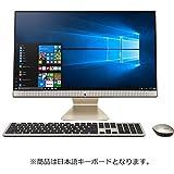 エイスース 23.8型 デスクトップパソコン Vivo AiO V241ICUK V241ICUK-I37100U