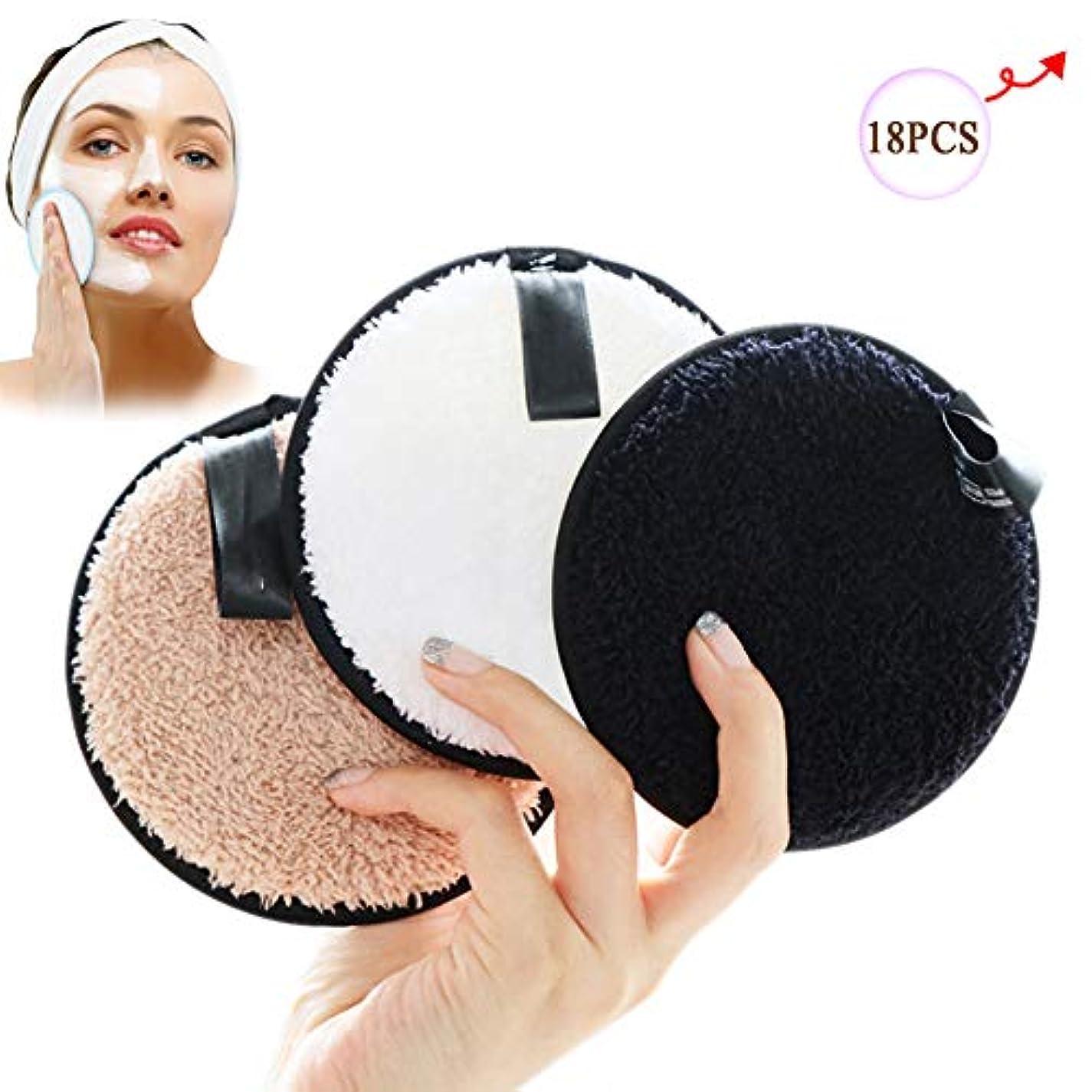 落胆させる船形無効除去剤のパッド、女性の表面/目/唇のための再使用可能な清潔になる綿繊維の構造の除去剤のワイプ,18PCS