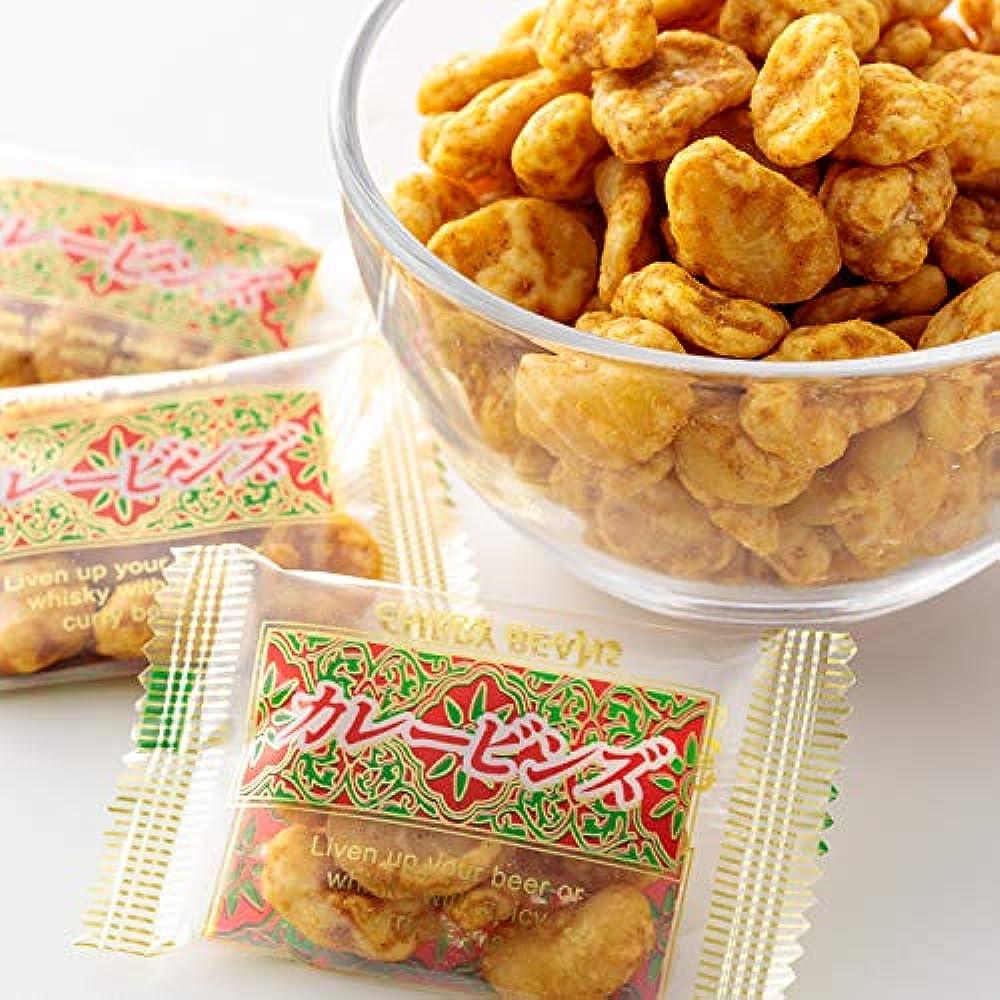 インサート合唱団公吉松 カレービンズ [ 450g / 約88袋入り ] 業務用 お菓子 個包装 ( おつまみに最適 ) そら豆 カレースパイス