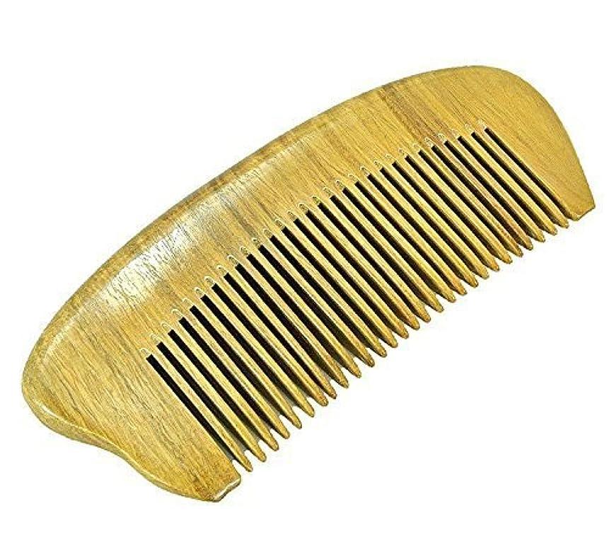 戦う忠実な識別するEQLEF? Green sandalwood no static handmade comb,Pocket comb (short) [並行輸入品]