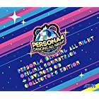 ペルソナ4 ダンシング・オールナイト オリジナル・サウンドトラック -ADVANCED CD付 COLLECTOR'S EDITION-