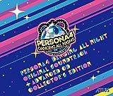 ペルソナ4 ダンシング・オールナイト オリジナル・サウンドトラック -ADVANCED CD付 COLLECTOR'S EDITION-/