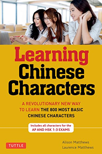 Download Tuttle Learning Chinese Characters: (HSK Levels 1-3) A Revolutionary New Way to Learn and Remember the 800 Most Basic Chinese Characters 080483816X