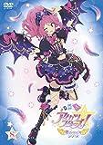 アイカツスターズ! 星のツバサシリーズ 8 [DVD]