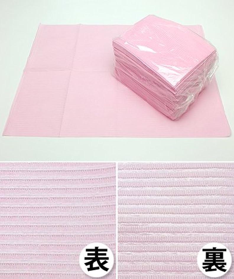 暴露する封筒の前で防水ペーパークロス ピンク 200枚セット