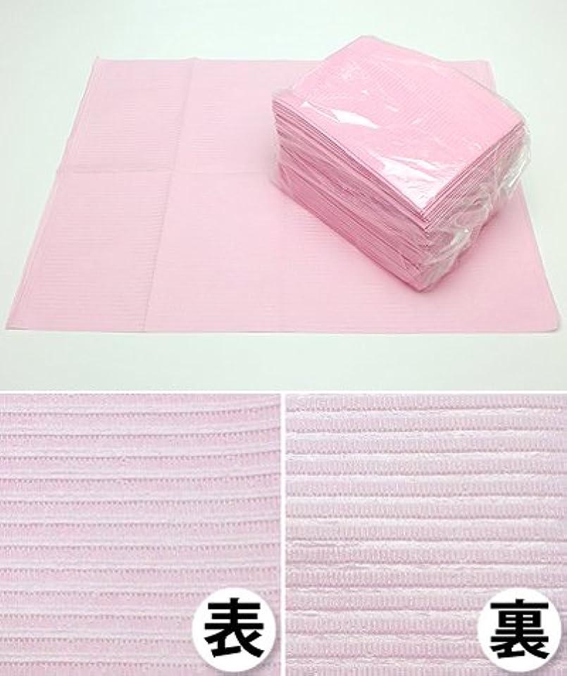 名前トランクライブラリ信念防水ペーパークロス ピンク 200枚セット
