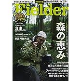 Fielder vol.21 大特集:森の恵み (SAKURA・MOOK 88)