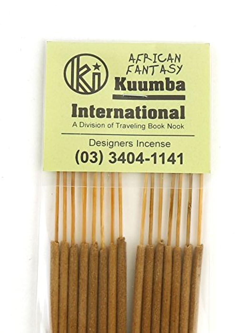 好みライナー成分(クンバ) Kuumbaスティックインセンスお香レギュラーサイズA(15本入り)RG-INCENSE?358 F(フリー) AFFAN(AFRICAN F
