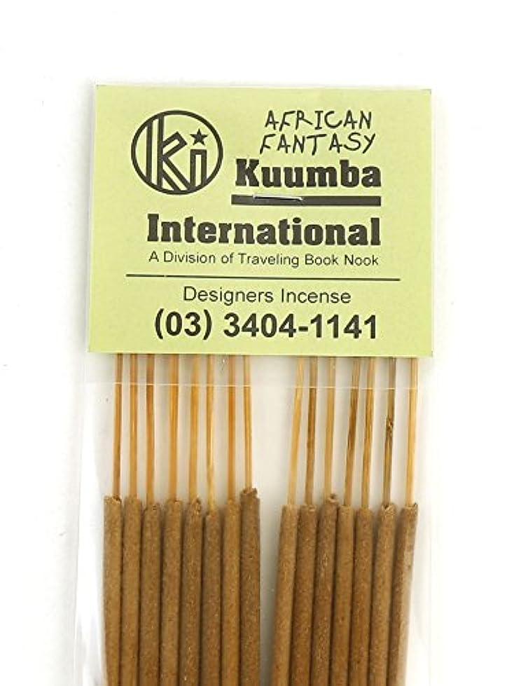 一過性一貫性のないタウポ湖(クンバ) Kuumbaスティックインセンスお香レギュラーサイズA(15本入り)RG-INCENSE?358