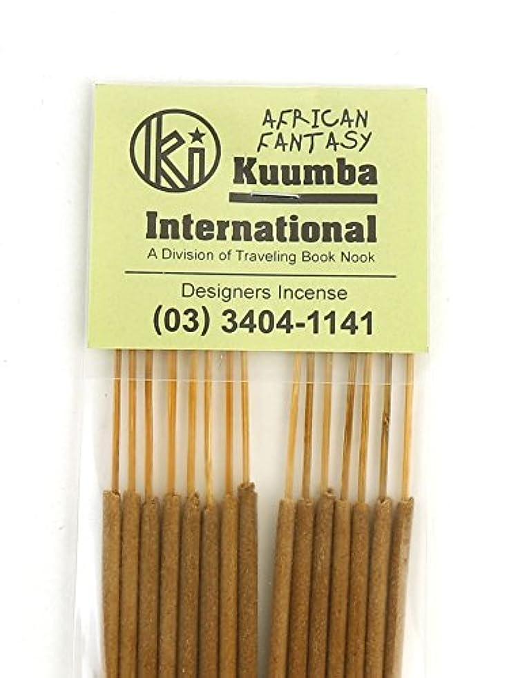 寝る麻痺させる費やす(クンバ) Kuumbaスティックインセンスお香レギュラーサイズA(15本入り)RG-INCENSE?358
