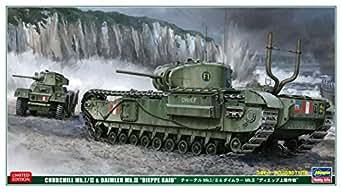 ハセガワ 1/72 イギリス陸軍 チャーチル Mk.1/2&ダイムラー Mk.2 ディエップ上陸作戦 プラモデル 30043