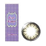 ポニーパレット バイ ティアリーアイズ Pony Pallet by Tiary Eyes 1day 03 Hazel 10枚入 (PWR) 0.00 (BC) 8.6mm
