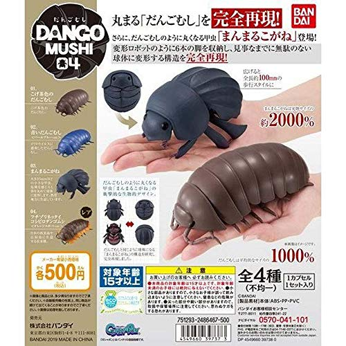 all 4 sets Full comp Capsule toy Pill bugs 04 pill bugs and round beetle//Bandai