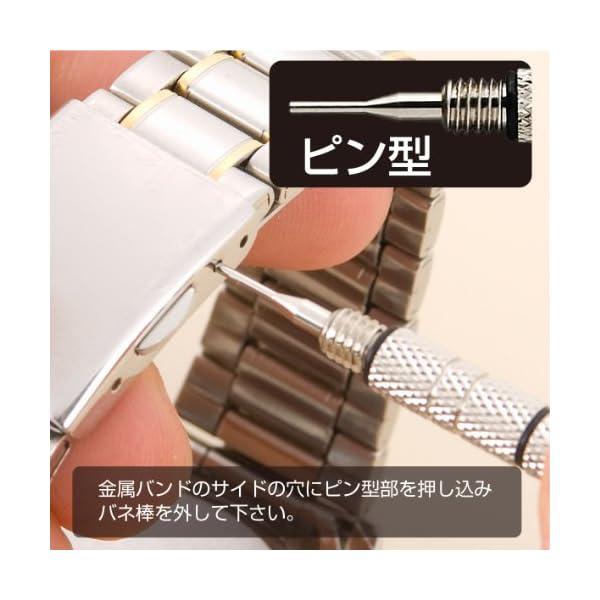 アネックス(ANEX) 時計バンド交換工具 N...の紹介画像4