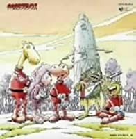 Spaceship Sagittarius Memorial Album by Spaceship Sagittarius Memorial Album (2006-03-31)