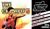 The champion (DAISUKE NAITO Produce)