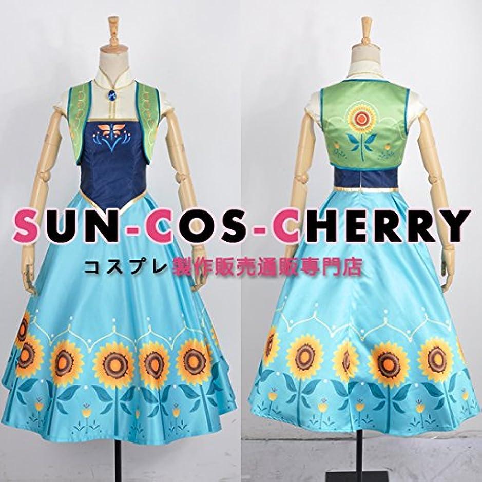 【サイズ選択可】コスプレ衣装 F-749 ディズニー アナと雪の女王 エルサのサプライズ プリンセス アナ Princess Anna 女性Mサイズ